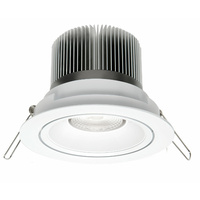 OMNIZONIC LED Downlight 12W (600Lm) 3000K Warm White
